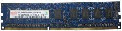 discount serverparts ram ddr3 2g 1066 ecc pc3-8500e used