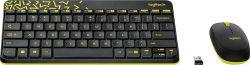 kbd logitech mk240 nano black 920-008213