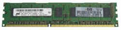 discount serverparts ram ddr3 2g 1333 10600e used
