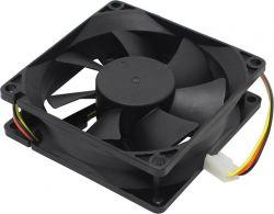 cooler 5bites f8025b-3