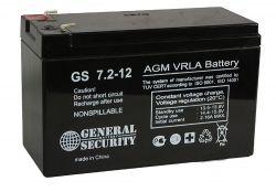 ups battery gs gs7-2-12kl